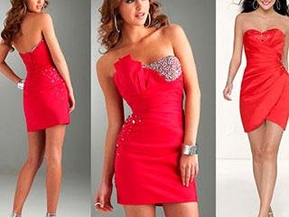 Вечерние платья ко Дню Святого Валентина оптом