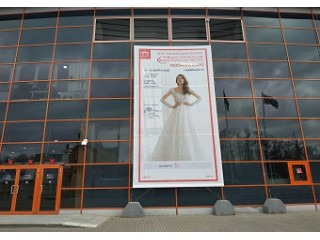 "Participation of ""Dolina Mod"" in the wedding Fashion Moscow 2020 exhibition"