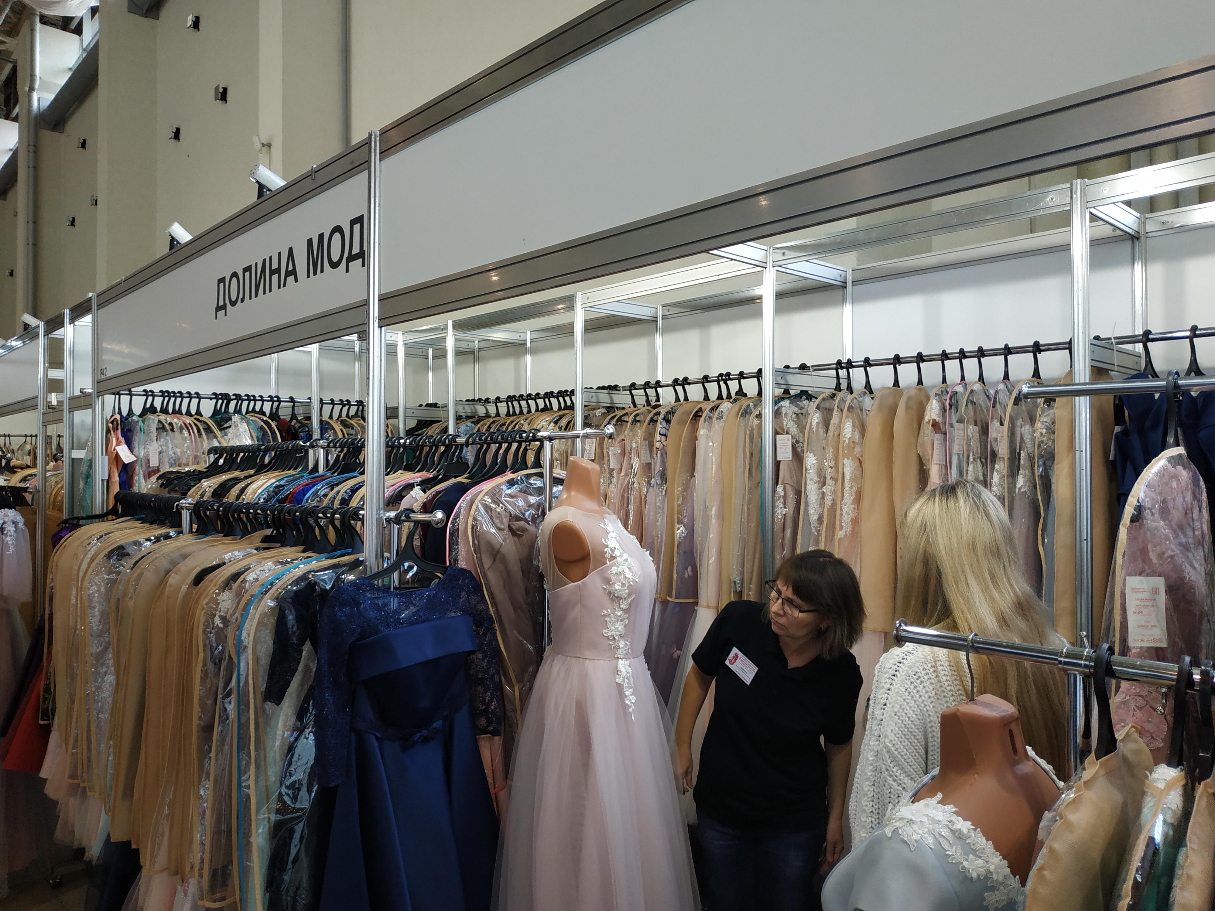 Долина Мод на выставке Wedding Fashion Moscow 2020